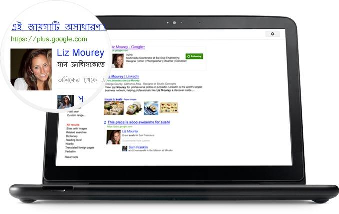 google+ ক্যান ব্যবহার করবেন? অবশ্যই দেখুন ৫টি কারন